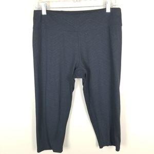 Balance Collection XL Crop Active Workout Pants